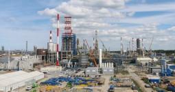 Raport z budowy - czerwiec 2017